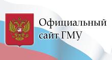 Официальный сайт размещения информации о государственных (муниципальных) учреждениях